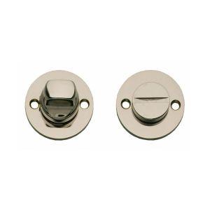Intersteel Living 3185 WC-sluiting 8 mm rozet rond plat 42 mm nikkel 0018.318560 - A1202984 - afbeelding 1