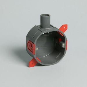 Besli UHW40 hollewand Inbouwdoos 16 mm 1139 - Y51270027 - afbeelding 1